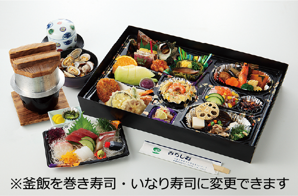 B-12 仏事パック 5,700円 <税別>